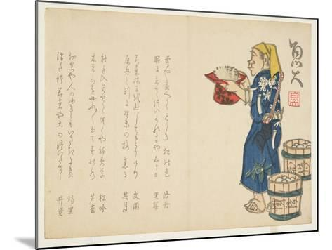 New Year's Offering, C.1811-44-Sat? Gyodai-Mounted Giclee Print