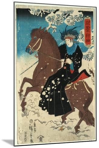 Amerika-Utagawa Hiroshige-Mounted Giclee Print