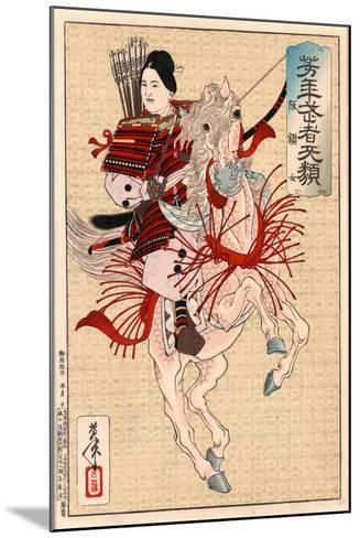Hangakujo-Tsukioka Yoshitoshi-Mounted Giclee Print