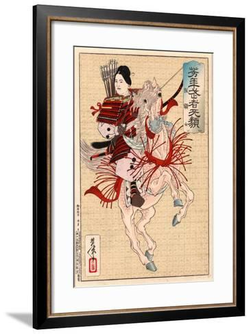 Hangakujo-Tsukioka Yoshitoshi-Framed Art Print