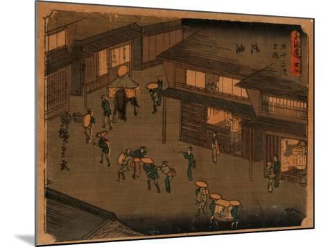 Goyu-Utagawa Hiroshige-Mounted Giclee Print