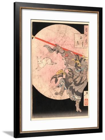 Tamausagi Songoku-Tsukioka Yoshitoshi-Framed Art Print
