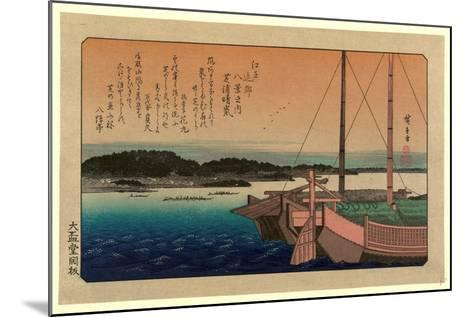 Shibaura No Seiran-Utagawa Hiroshige-Mounted Giclee Print