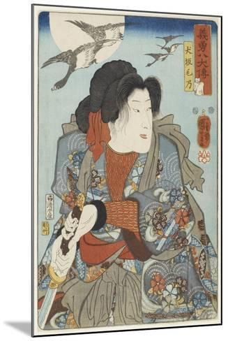Inuzaka Keno, C. 1852-Utagawa Kuniyoshi-Mounted Giclee Print
