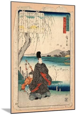 Sumidagawa Miyakodori No Koji-Utagawa Hiroshige-Mounted Giclee Print