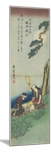 Mar-21-1980: Pounding Silk in Settsu Province, 1830-1844-Utagawa Hiroshige-Mounted Giclee Print