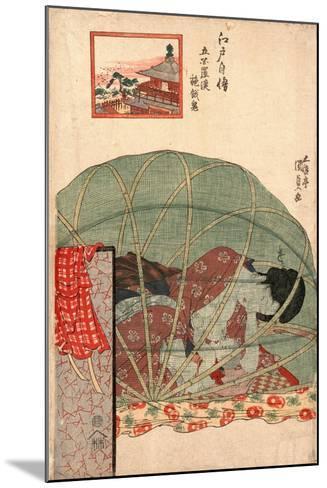 Ghyakurakan Segaki-Utagawa Toyokuni-Mounted Giclee Print