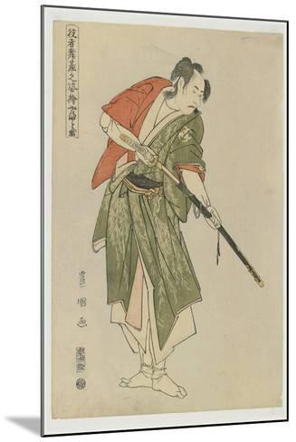 Yamatoya, 1794-Utagawa Toyokuni-Mounted Giclee Print