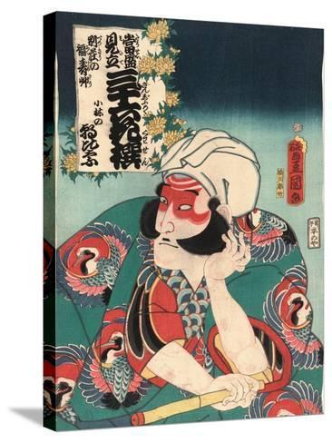 Kobayashi No Asahina-Utagawa Toyokuni-Stretched Canvas Print