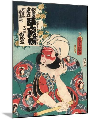Kobayashi No Asahina-Utagawa Toyokuni-Mounted Giclee Print