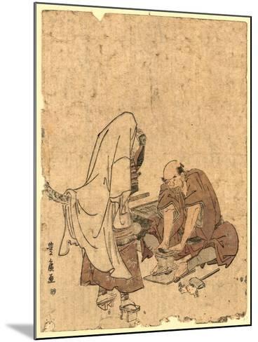Ushjiwakamaru No Takageta Naoshi-Utagawa Toyohiro-Mounted Giclee Print