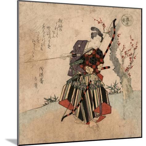 Shya-Yanagawa Shigenobu-Mounted Giclee Print