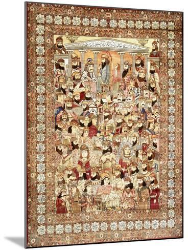 An Antique Kirman Masha'Ir Carpet--Mounted Giclee Print