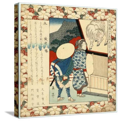 Hitsuji Kuramae Hachiman--Stretched Canvas Print