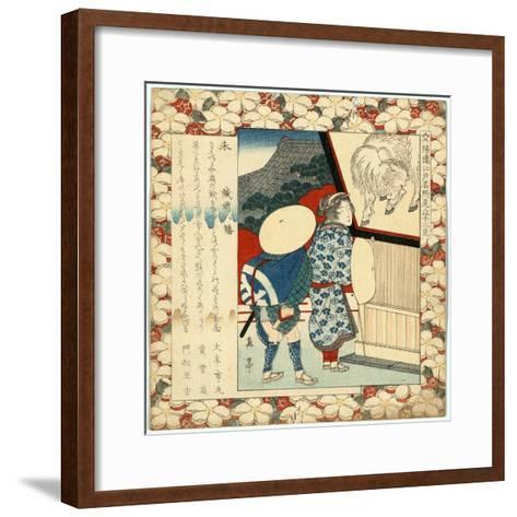 Hitsuji Kuramae Hachiman--Framed Art Print