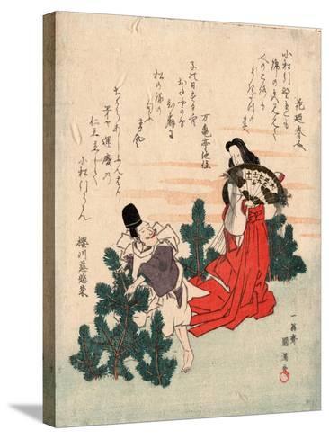 Komatsu Biki--Stretched Canvas Print