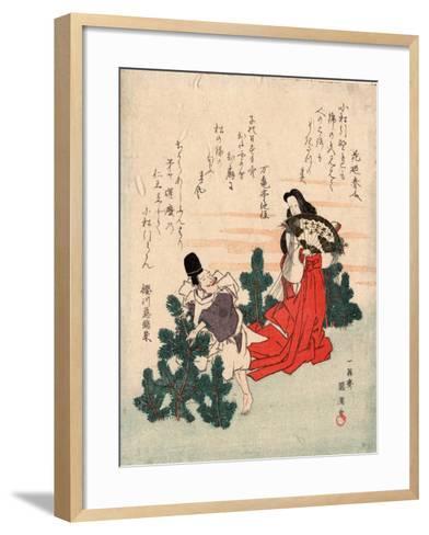 Komatsu Biki--Framed Art Print