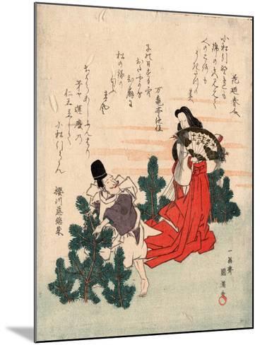 Komatsu Biki--Mounted Giclee Print