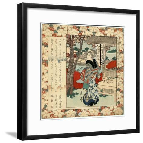 Mi Ikenohata--Framed Art Print