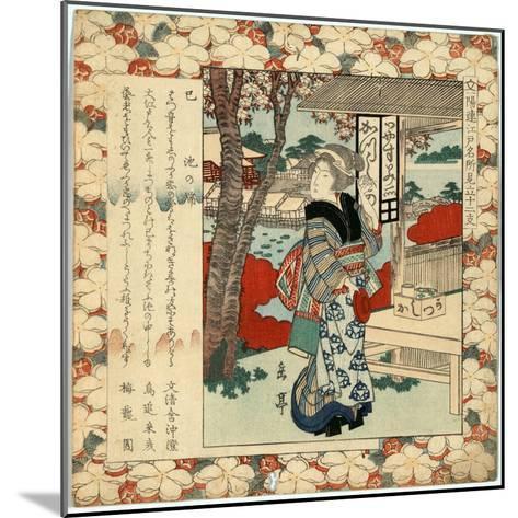 Mi Ikenohata--Mounted Giclee Print
