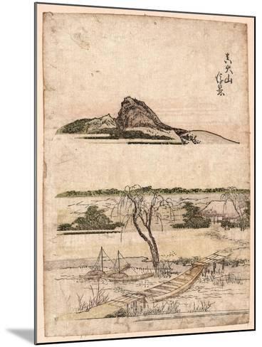 Shin Oyama Ukikei--Mounted Giclee Print