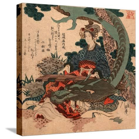 Ryu Ko Niban--Stretched Canvas Print