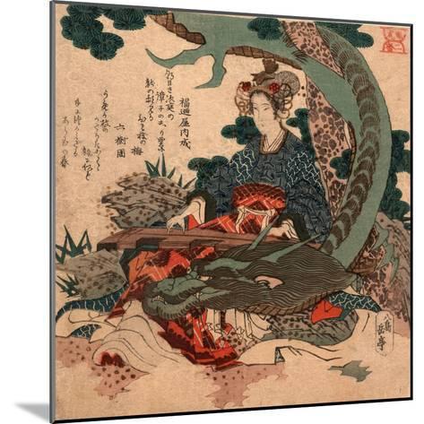 Ryu Ko Niban--Mounted Giclee Print