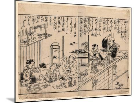 Setsubun Mamemaki--Mounted Giclee Print