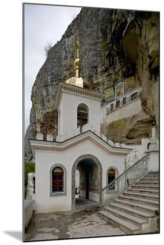 The Bell Tower of the Dormition (Assumption) Cave Monastery--Mounted Photographic Print