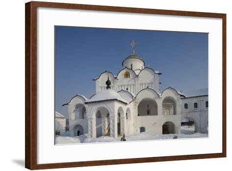The Cathedral (1510-1518) Within the Walls of the Convent of the Intercession--Framed Art Print