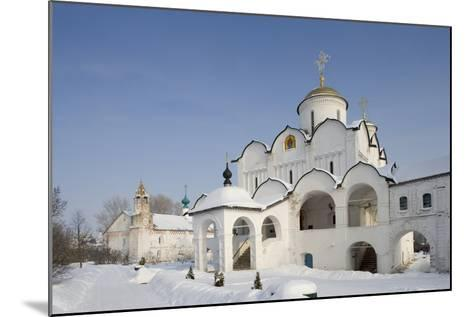 The Cathedral (1510-1518) Within the Walls of the Convent of the Intercession--Mounted Photographic Print