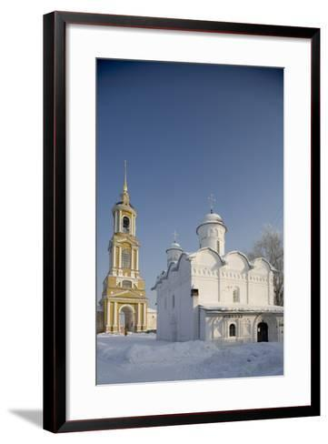 The Cathedral (16th Century) and the 72 M High Bell Tower (1813-19)--Framed Art Print