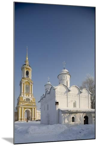 The Cathedral (16th Century) and the 72 M High Bell Tower (1813-19)--Mounted Photographic Print