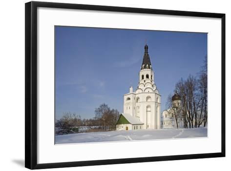 The Holy Assumption Monastery (Uspensky)--Framed Art Print