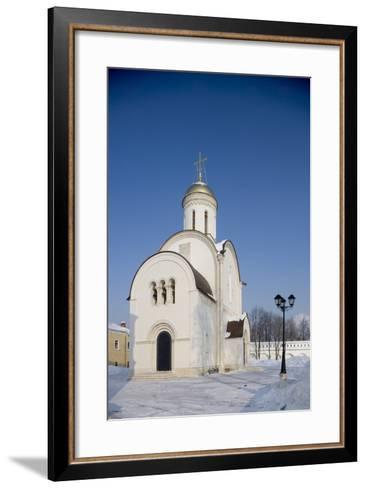 The Nativity Monastery--Framed Art Print