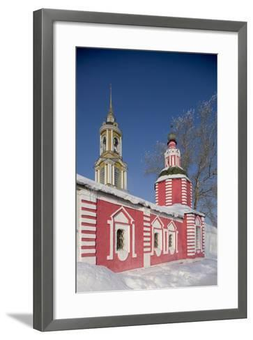 The Walls of the Monastery of the Deposition of the Holy Robe--Framed Art Print