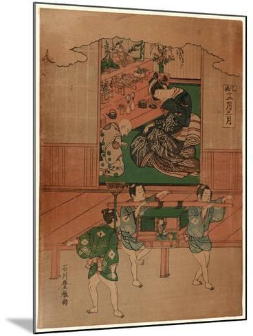 Yayoi--Mounted Giclee Print