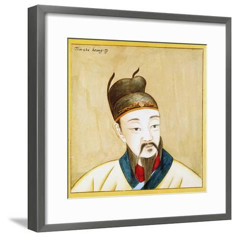 Portrait of Qin Shi Huang, Founder of the Empire of China, Chinese Civilization, 17th Century--Framed Art Print