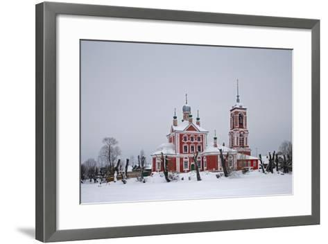 The Church of the Forty Martyrs (1755), Pereslavl-Zalessky, Golden Ring, Russia--Framed Art Print
