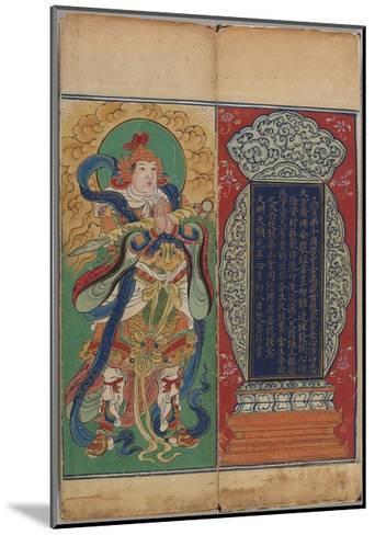Da Fangguang Huayan Jing--Mounted Giclee Print