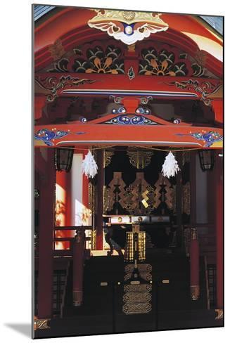 Gate Entrance to Ikuta Shinto Shrine, Kobe, Japan, 3rd Century--Mounted Giclee Print