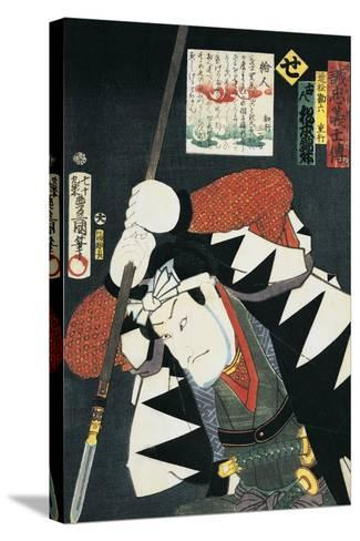 Close-Up of a Kabuki Actor Holding a Spear--Stretched Canvas Print