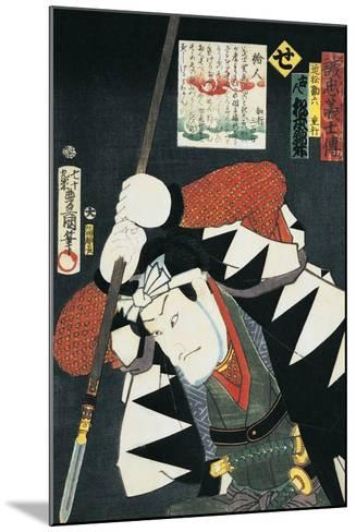 Close-Up of a Kabuki Actor Holding a Spear--Mounted Giclee Print