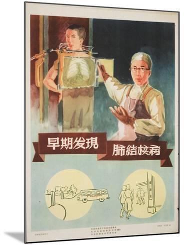 Physician Gives a Young Man a Lung X-Ray--Mounted Art Print