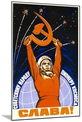Long Live the Soviet People and its Pioneers--Mounted Art Print