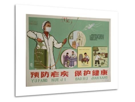 Prevention of Malaria--Metal Print