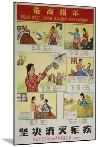 Care, Treatment and Prevention of Malaria--Mounted Art Print