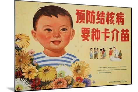 Happy Children Get Vaccinations for Tuberculosis--Mounted Art Print