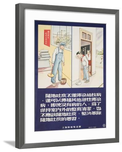 Use the Spittoon to Prevent TB--Framed Art Print