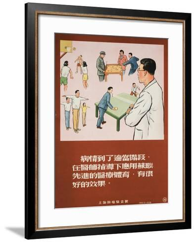 Exercise and Sports are a Sure Cure for TB--Framed Art Print
